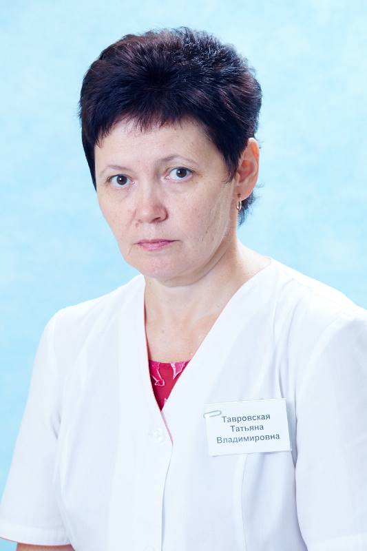 Tavrovskaya
