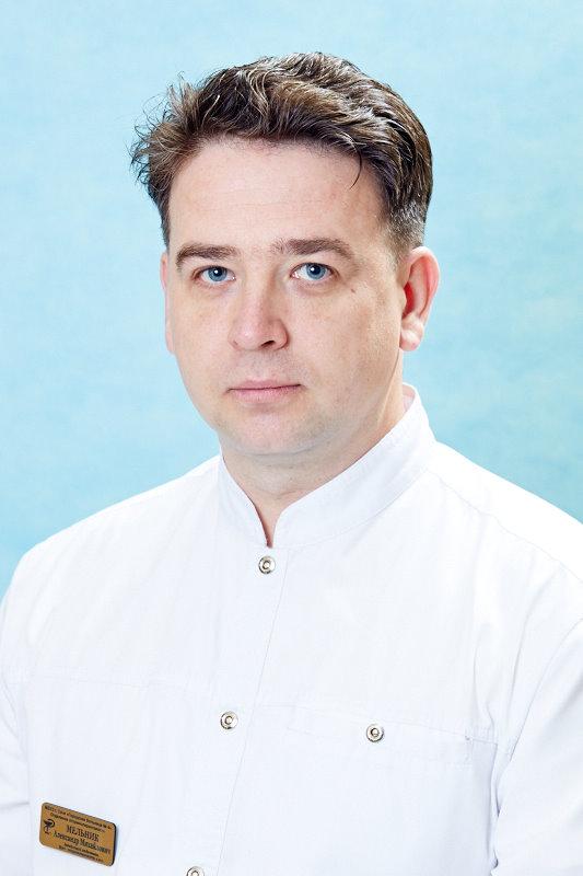 Мельник Александр Михайлович