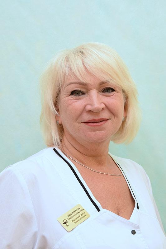 zarucheynikova