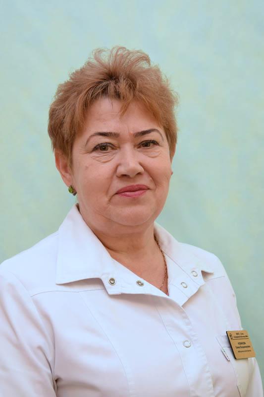 glovatskaya