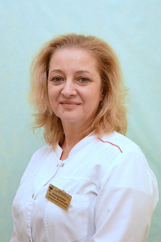 ponyushenko