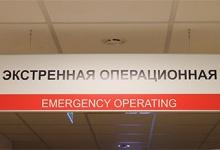 Хирурги ГБ№4 спасли пациента с серьезной травмой
