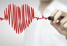 С заботой о сердце