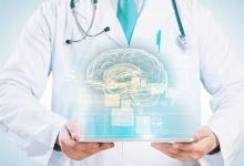 1 декабря - День невролога