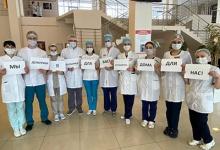 Медики ГБ№4 присоединились к флешмобу против распространения коронавируса